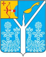Gerb Sovetska_Герб Советска