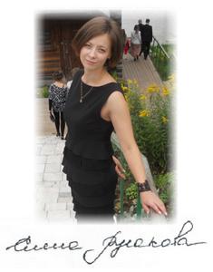 Elena Rusakova_Елена Русакова