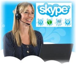 skype_скайп консультация