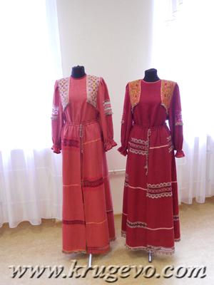 Narodnie kostymi