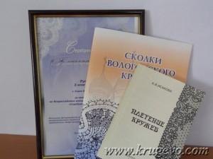 podarki i nagradi_Подарки и награды