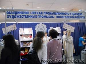 Российский лён 2012_Кружево
