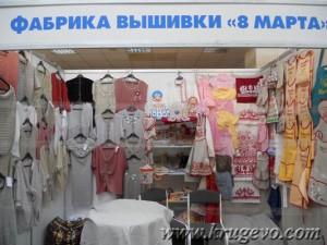 Российский лён 2012