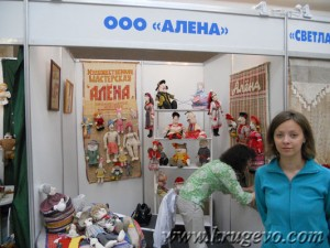 Российский лён 2012_Куклы ручной работы