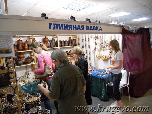 Российский лён_Изделия из глины
