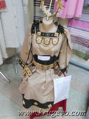 Авторский костюм