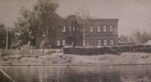 Дом фон Зигеля, Белая Холуница