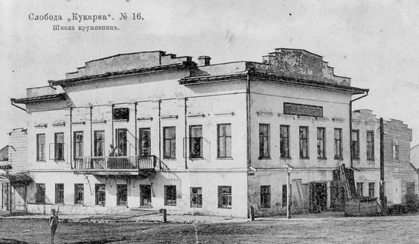 Кукарская школа кружевниц