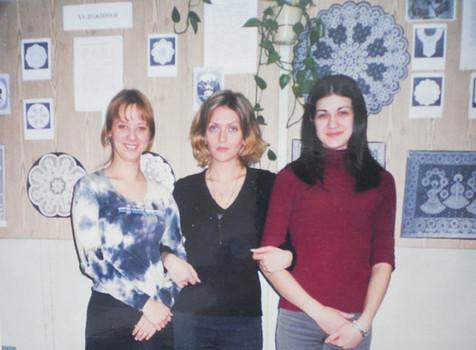 В УПК с Татьяной Генадьевной.