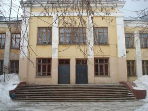 УПК №3 г. Киров