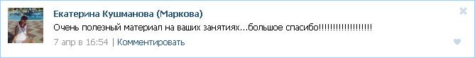 Екатерина Кушманова_Ekaterina Kushmanova