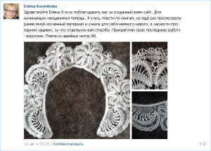Елена Казачкова_Elena Kezachkova