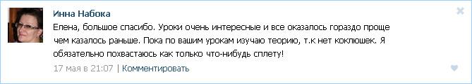 Инна Набокова_Inna Nabokova
