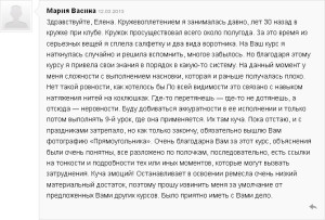 Мария Васина_Maria Vasina