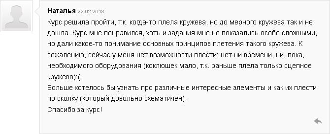 Наталья_Natalia