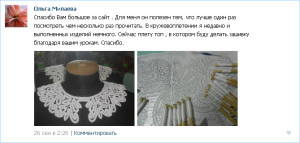Ольга Милаева_Olga Milaeva