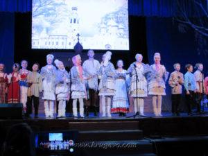 Выступление народных коллективов