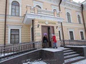 Здание музея кружева