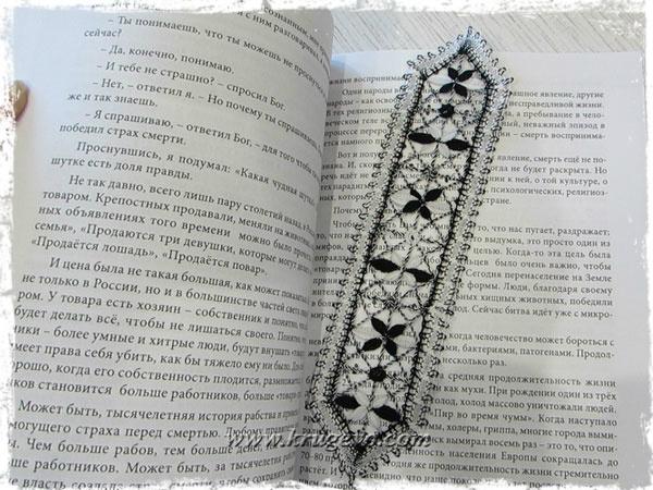 Кружевная закладка в книге