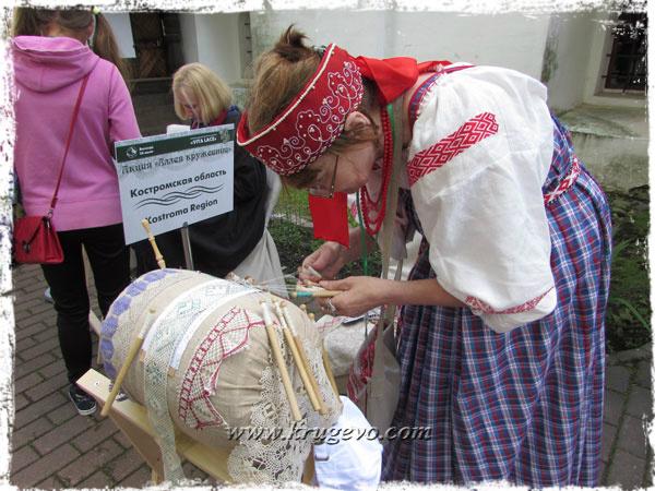 Участник из Костромской области