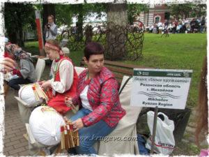 Участники из г. Михайлов