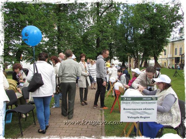 Участники из Вологодской области