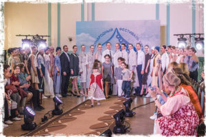 Дефиле коллекции российских дизайнеров
