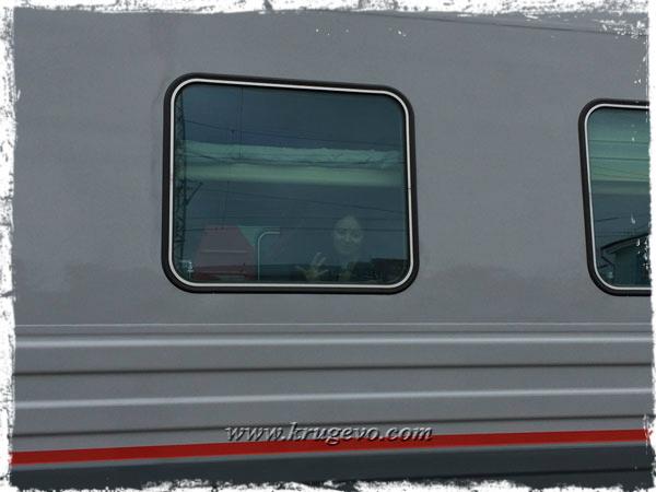 В поезде до Вологды